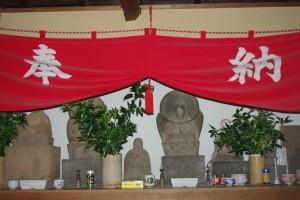1番霊山寺 釈迦如来