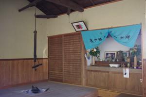 2番極楽寺の地主森茶屋。民家の敷地内にありました。