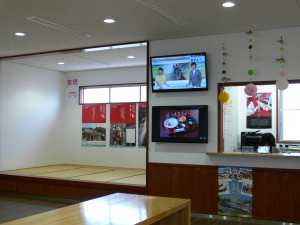 情報休憩室2