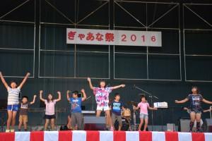諸塚村ぎゃあな祭2016