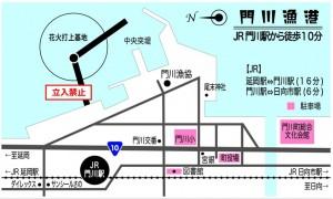 門川町2019花火地図