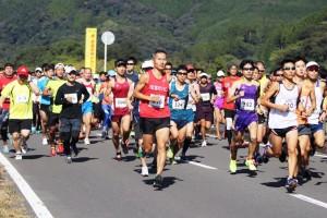 [綾町]マラソン大会